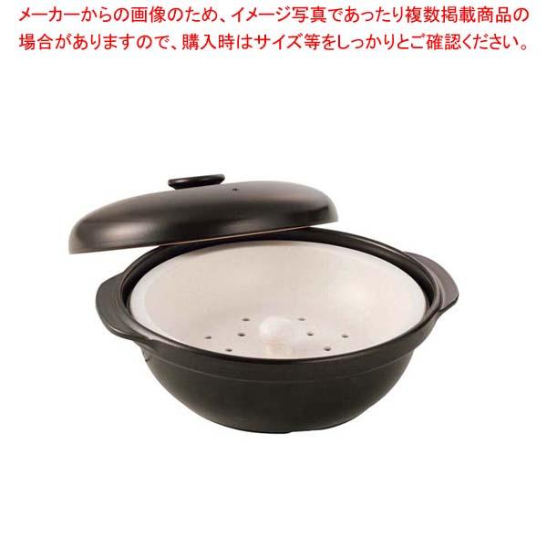 【まとめ買い10個セット品】 【 業務用 】IH トーセラム鍋 24cm R-90IH-B(蒸し板付)