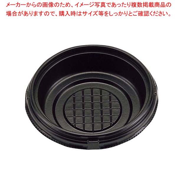 【まとめ買い10個セット品】 【 業務用 】弁当容器 RK-140φ(50枚入)中皿 黒