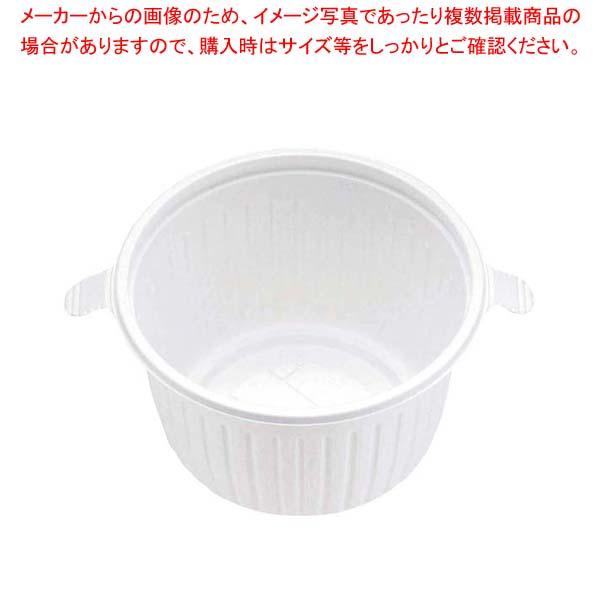 【まとめ買い10個セット品】 【 業務用 】弁当容器 RK-140φ(50枚入)本体 白