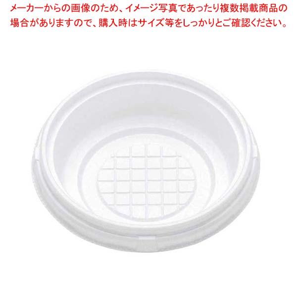 【まとめ買い10個セット品】 【 業務用 】弁当容器 RK-140φ(50枚入)中皿 白