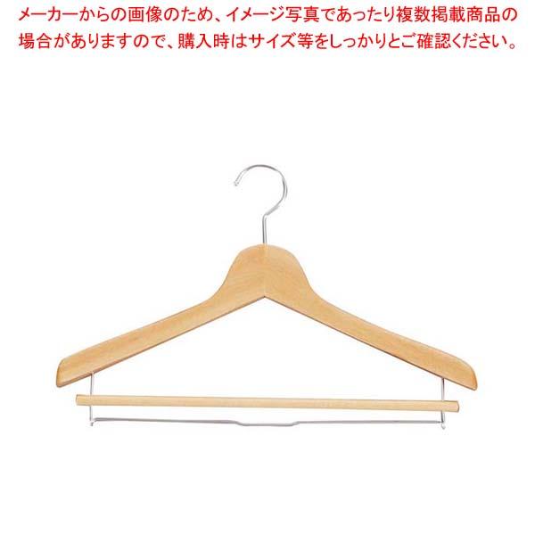 【まとめ買い10個セット品】 【 業務用 】木製 スタイルハンガー