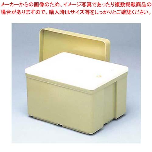 【まとめ買い10個セット品】保温保冷食缶 小 KC-200 グリーン 415×335【 炊飯器・スープジャー 】 【厨房館】