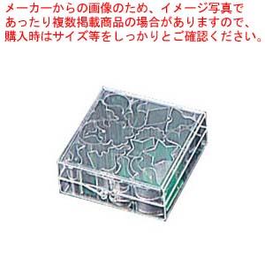 【まとめ買い10個セット品】 【 業務用 】マトファー 抜型 79626 15pcsセット
