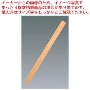 【まとめ買い10個セット品】 【 業務用 】割箸(3000膳入)竹双生 A品 全長210