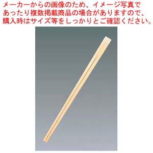 【まとめ買い10個セット品】 【 業務用 】割箸(3000膳入)竹天削 A品 全長210