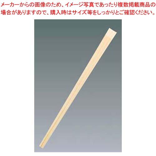 【 業務用 】割箸(5000膳入)エゾ松天削 特等 全長210