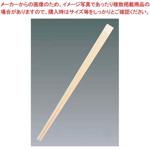 割箸(5000膳入)エゾ松天削 特等 全長240【 カトラリー・箸 】 【厨房館】