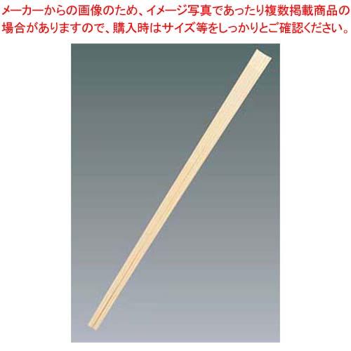 割箸(5000膳入)杉柾天削 特等 全長240【 カトラリー・箸 】 【厨房館】