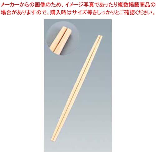 割箸 エゾ松利久 特等 5000膳入 全長210【 カトラリー・箸 】 【厨房館】