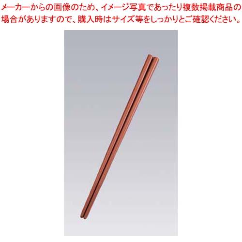 SPSカラー樹脂箸22.6cm 四角(10膳入)すべり止め付 こげ茶