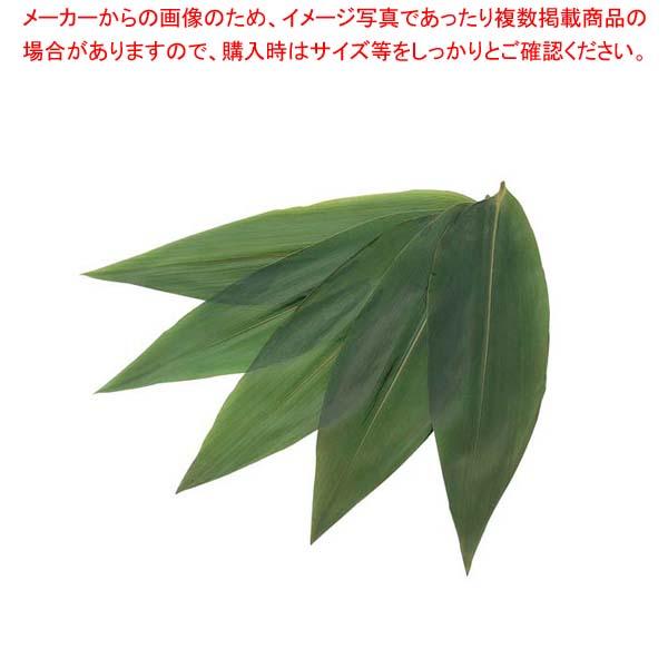 【まとめ買い10個セット品】 【 業務用 】生笹ロング(200枚入)約90×320