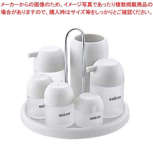 【まとめ買い10個セット品】 【 業務用 】マッシュルーム カスターセット 7PCS M-5208 白