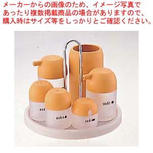 【まとめ買い10個セット品】 【 業務用 】マッシュルーム カスターセット 7PCS M-5208 黄