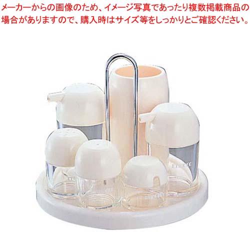【まとめ買い10個セット品】 【 業務用 】キノコ カスターセット 7PCS K-5108 白