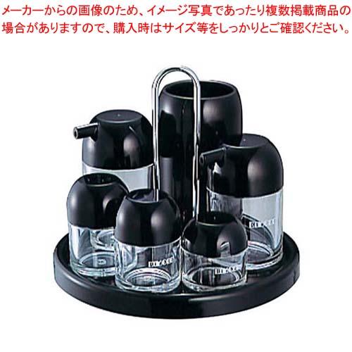 【まとめ買い10個セット品】 【 業務用 】キノコ カスターセット 7PCS K-5108 黒