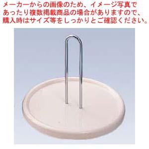 【まとめ買い10個セット品】 【 業務用 】キノコ 回転 カスタートレイ K-5107 黒