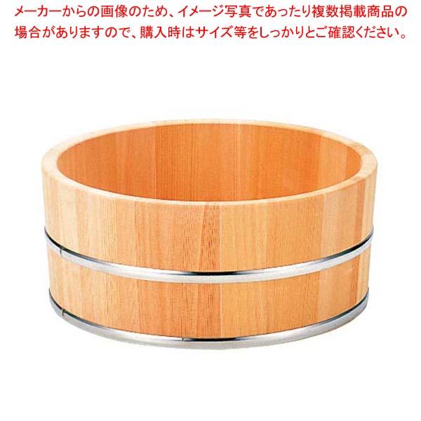 【まとめ買い10個セット品】 【 業務用 】さわら 風呂桶 ステンタガ 6-481-8 φ225×115
