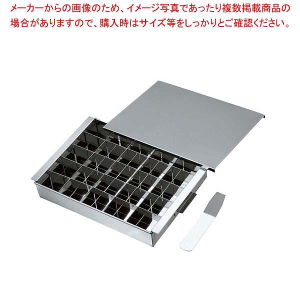 【まとめ買い10個セット品】 【 業務用 】18-0 仕切付 玉子ドーフ器(蓋付)25個取