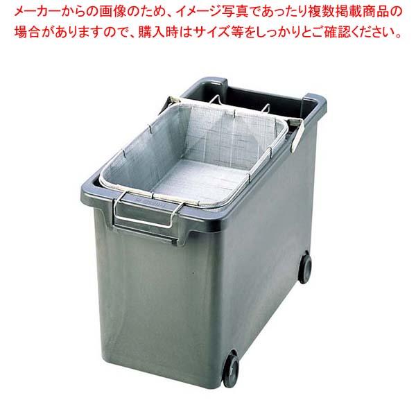 【まとめ買い10個セット品】 【 業務用 】強化耐熱プラスチック フライヤー用 油缶(カゴ付)