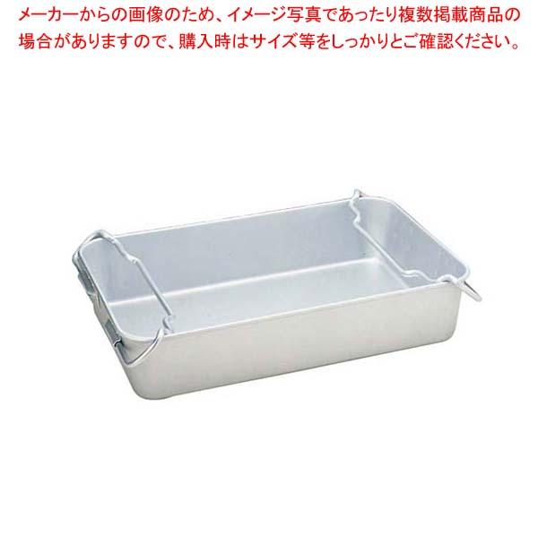 【まとめ買い10個セット品】 【 業務用 】アルマイト 魚缶 身 280-A 610×387×125