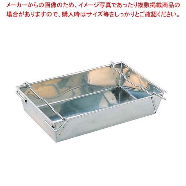 【まとめ買い10個セット品】 18-8 万能 調理バット S-T1B 606×381 【厨房館】【 運搬・ケータリング 】