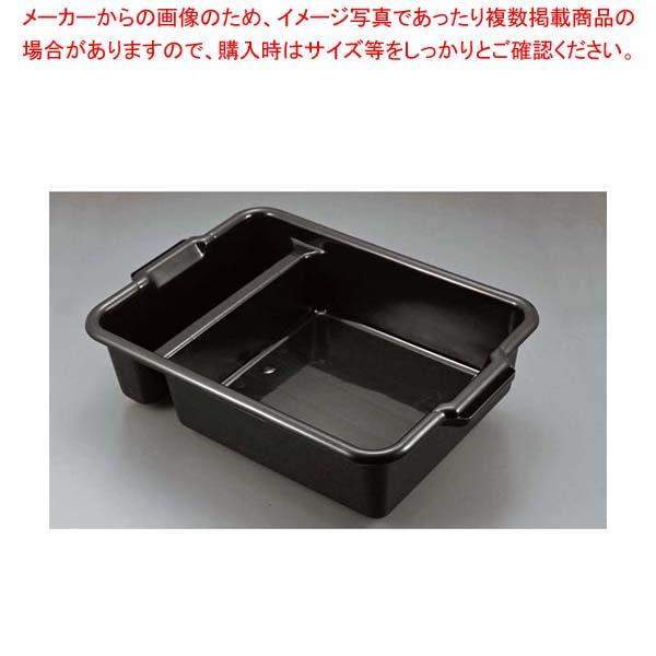 【まとめ買い10個セット品】 【 業務用 】ヴォラース ディッシュボックス 2仕切 52634