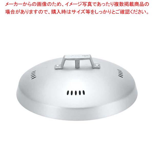 【 業務用 】アルミ 中華セイロ 蓋 54cm