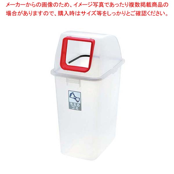 【まとめ買い10個セット品】 【 業務用 】分別リサイクルペールセット 90N オープン