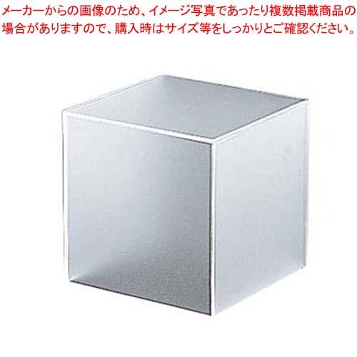 【まとめ買い10個セット品】アクリルBOX 5面体(マット)30602 中【 ディスプレイ用品 】 【厨房館】