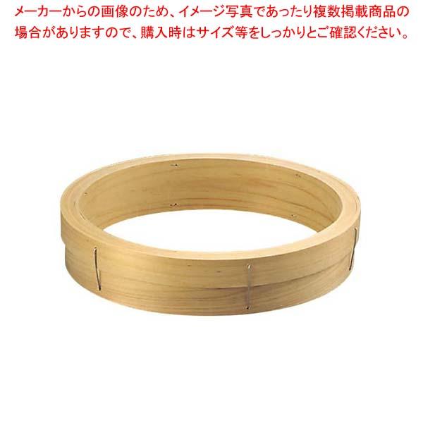 【まとめ買い10個セット品】 【 業務用 】料理鍋用中華セイロ 台輪 18cm