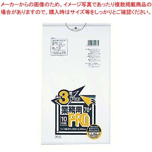 【まとめ買い10個セット品】 【 業務用 】業務用PROゴミ袋 半透明 複合3層 70L R-73(200枚)