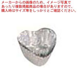 アルミ チョコカップ(1000枚入)ハート型 銀【 製菓・ベーカリー用品 】 【厨房館】