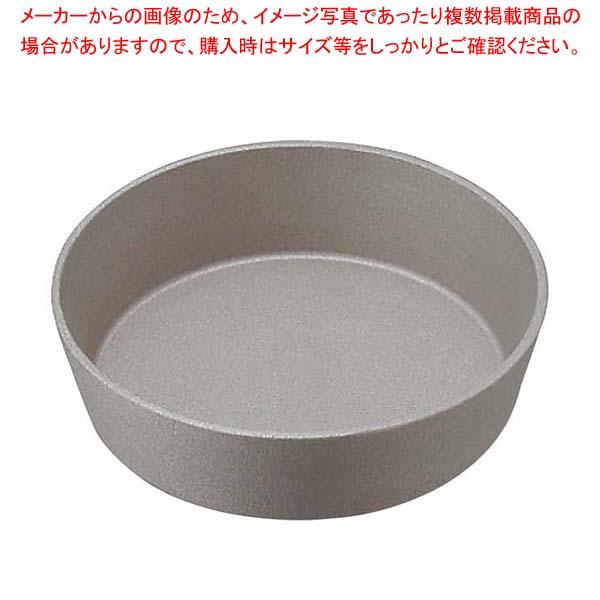 【まとめ買い10個セット品】 【 業務用 】アルミ フラット タルトケーキ型 ミニ MK-10