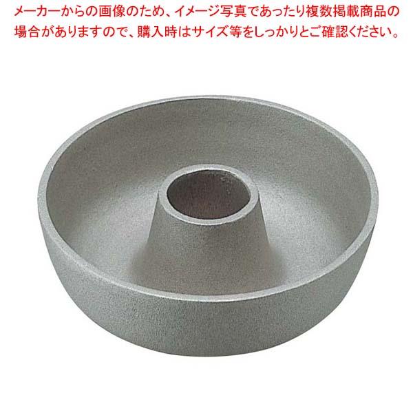 【まとめ買い10個セット品】 【 業務用 】アルミ エンゼルミニケーキ MK-09
