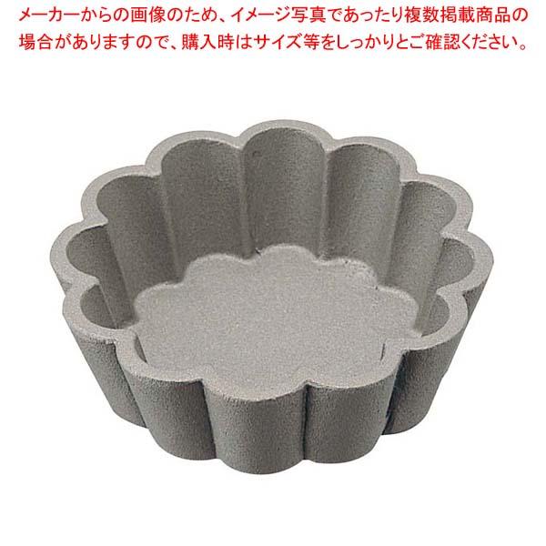 【まとめ買い10個セット品】 【 業務用 】アルミ タルトレット ケーキ型 ミニ MK-08
