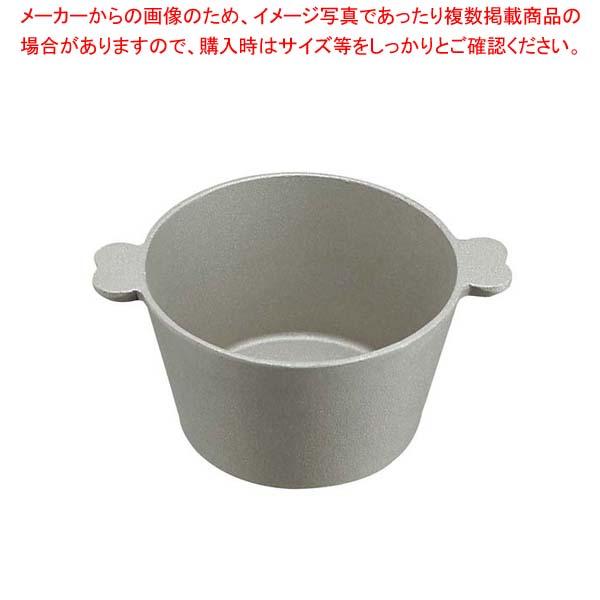 【まとめ買い10個セット品】 【 業務用 】アルミ ミニケーキ シャルロット MK-05