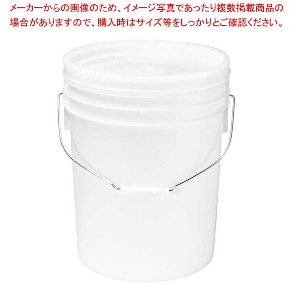 【まとめ買い10個セット品】トスロン 丸型 密閉容器 20L(ナチュラル・ソフト)【 運搬・ケータリング 】 【厨房館】