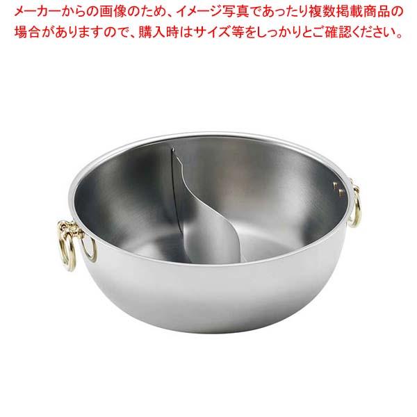 【まとめ買い10個セット品】 【 業務用 】SW 電磁しゃぶしゃぶ鍋 真鍮柄 半ストレート仕切 23cm