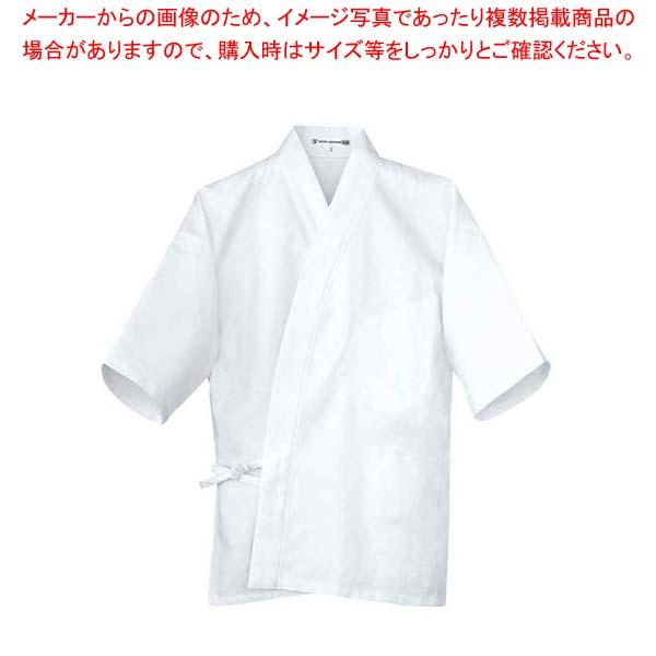 【まとめ買い10個セット品】 【 業務用 】和風コート(調理服)BC1308-0 L