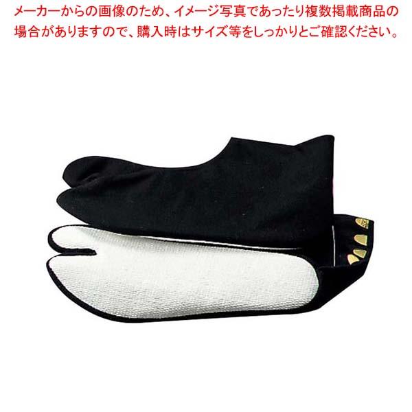 【まとめ買い10個セット品】足袋 ネル裏 綾紺 25cm【 ユニフォーム 】 【厨房館】