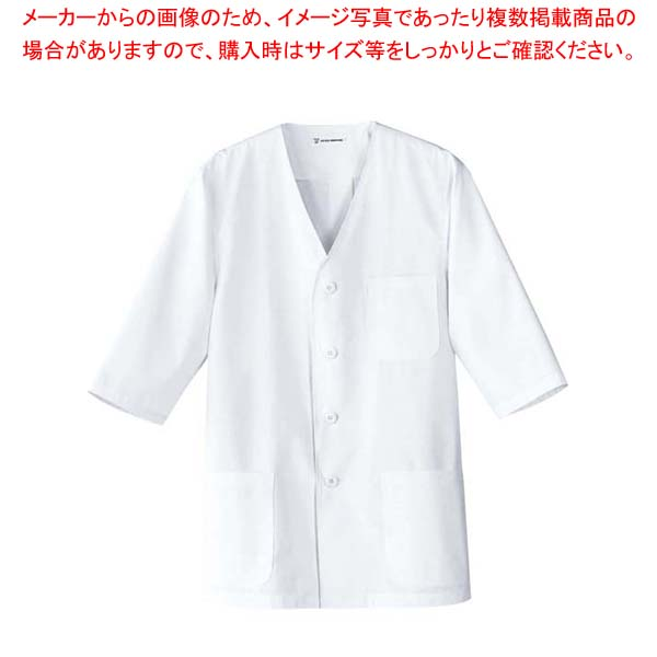 【まとめ買い10個セット品】 【 業務用 】男子衿無し七分袖(調理服)AA321-8 4L