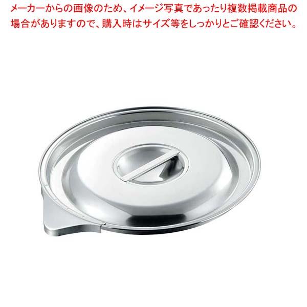 【まとめ買い10個セット品】 【 業務用 】クローバー 18-8 口付バケツ 20L用蓋