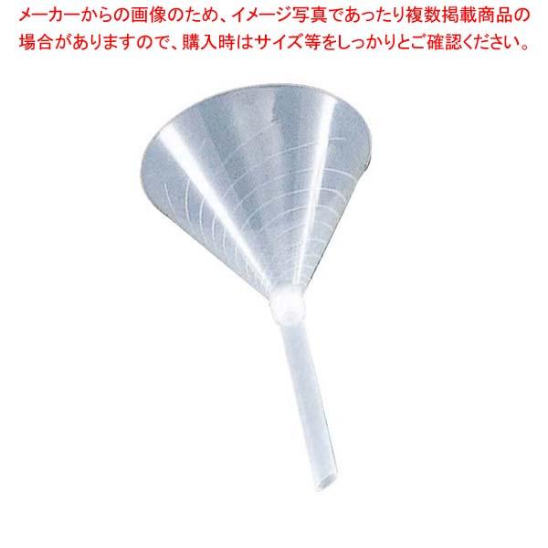【まとめ買い10個セット品】PP ハイスピードロート 1109 30cm【 ロート・スコップ 】 【厨房館】