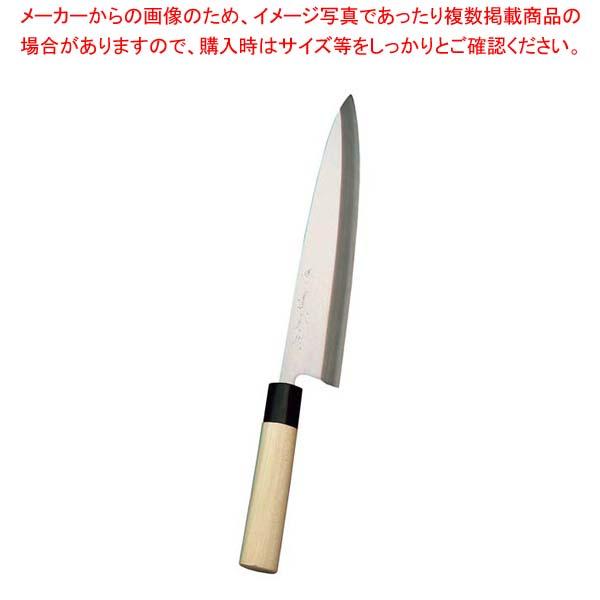 【 業務用 】堺實光 上作(白鋼ニ号)身卸包丁 27cm 17575