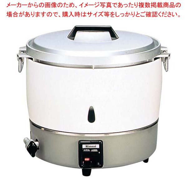 【 業務用 】リンナイ ガス炊飯器 RR-40S1 13A【 メーカー直送/代金引換決済不可 】