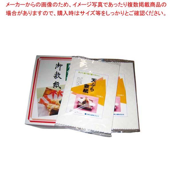 【まとめ買い10個セット品】天紙 D(1000枚入)中 180×250【 料理演出用品 】 【厨房館】