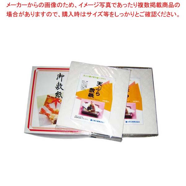 【まとめ買い10個セット品】 【 業務用 】天紙 D(1000枚入)小 190×210