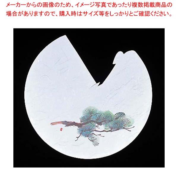 【まとめ買い10個セット品】 【 業務用 】遊膳 料理ぼうし四季(100枚入)RB-02 松