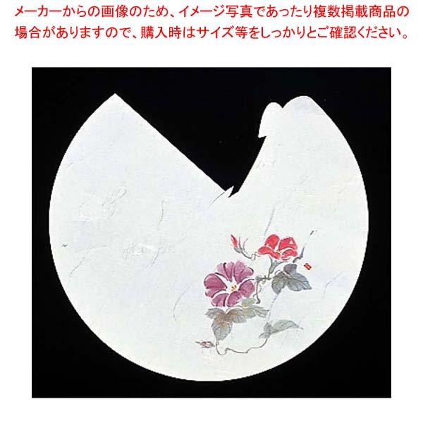 【まとめ買い10個セット品】 【 業務用 】遊膳 料理ぼうし四季(100枚入)RB-07 朝顔