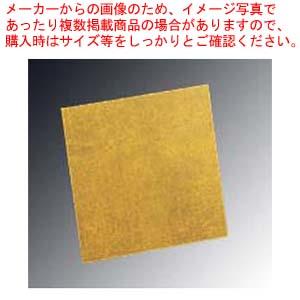 【まとめ買い10個セット品】 【 業務用 】金箔調懐紙(500枚入)M30-593 150mm